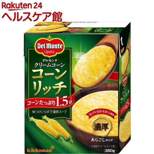 デルモンテ クリームコーン・コーンリッチ(380g)【デルモンテ】