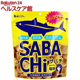 味源 サバチ さばチップス(30g)【味源(あじげん)】