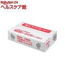 防災用トイレ袋 R-48(50回分)【spts14】[防災グッズ]