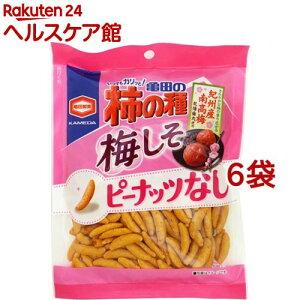 亀田の柿の種 梅しそ100%(105g*6コ)【亀田の柿の種】