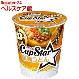 サッポロ一番 カップスター カリーうどん(12個入)【spts2】【カップスター】