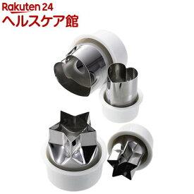 イージーウォッシュ 食洗機対応野菜抜型ハート・スター 大・小セット C-8658(1セット)【イージーウォッシュ】