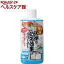 業務用 洗浄と防汚効果のクリーナー(280mL)
