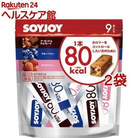 SOYJOY(ソイジョイ) カロリーコントロール80(9本入*2コセット)【slide_d6】【SOYJOY(ソイジョイ)】