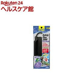 テトラ セーフティ デュオ 26度ヒーター 20W(1コ入)【Tetra(テトラ)】