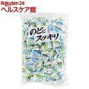 春日井製菓 のどにスッキリ(1kg)