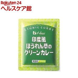 ハウス食品 印度風ほうれん草のグリーンカレー 業務用(200g)【more30】【slide_d5】
