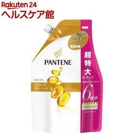 パンテーン エクストラダメージケア シャンプー 詰替 超特大(2L)【spts7】【slide_e5】【PANTENE(パンテーン)】