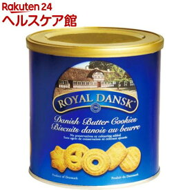 ロイヤルダンスク ダニッシュバタークッキー(200g)