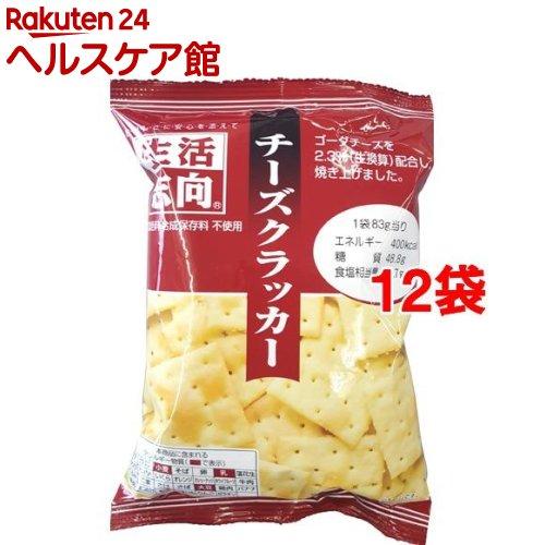 生活志向 チーズクラッカー*12コ(83g12コセット)