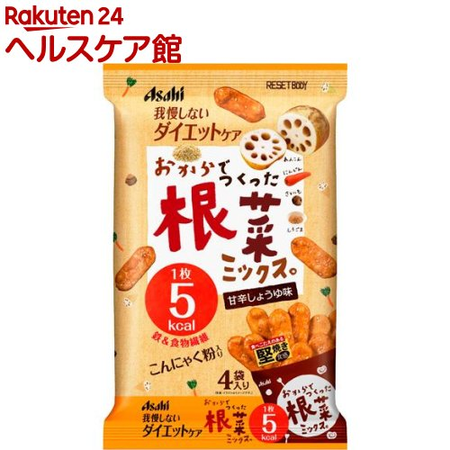 リセットボディ 根菜ミックス(22g*4袋入)【リセットボディ】