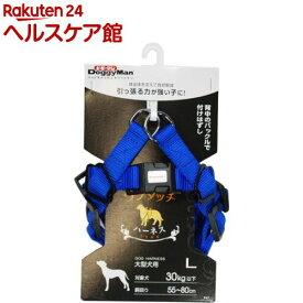 ワンタッチハーネス 大型犬用(1コ入)【ドギーマン(Doggy Man)】