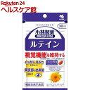 小林製薬の機能性表示食品 ルテインb(30粒)【小林製薬の栄養補助食品】
