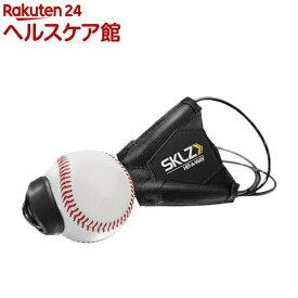 野球用スイングトレーナー ヒットアウェイ(1セット)【SKLZ(スキルズ)】