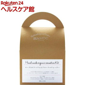 HAMOC ローズ&ゼラニウムのフローラルウォーター 化粧水キット(1セット入)【HAMOC(ハモック)】