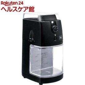 メリタ 家庭用電動コーヒーミル パーフェクトタッチII CG-5B(1台)【メリタ(Melitta)】