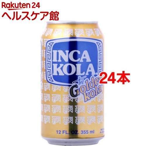 インカコーラ(355mL*24本セット)