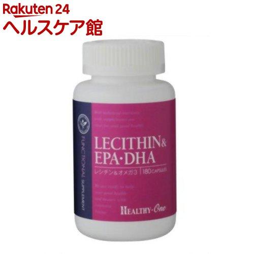 ヘルシーワン レシチン&EPA・DHA(180カプセル)【ヘルシーワン 機能性・サポート系】【送料無料】
