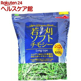 若刈ソフトチモシー シニア用(600g)
