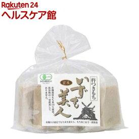 三和農産 いずも美人 玄米角もち(300g)【三和農産】