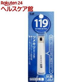 119シリーズ ツメキリ001 S カーブ刃(1コ入)【more30】【119シリーズ】