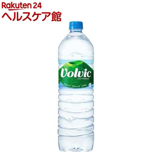 ボルヴィック 正規輸入品(1.5L*12本入)【ボルビック(Volvic)】[ボルビック 1.5l 12本]