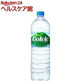 ボルヴィック 正規輸入品(1.5L*12本入)【ボルビック(Volvic)】