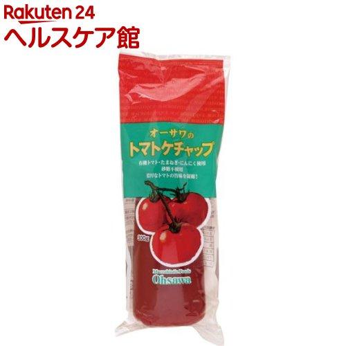 オーサワのトマトケチャップ チューブ(300g)【オーサワ】