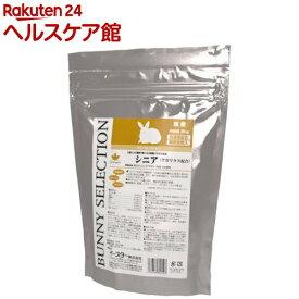 バニーセレクション シニア(3kg)【セレクション(SELECTION)】