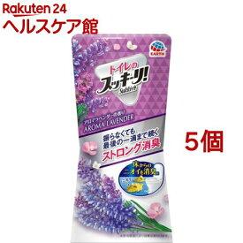 トイレのスッキーリ! Sukki-ri! 消臭芳香剤 アロマラベンダーの香り(400ml*5個セット)【スッキーリ!(sukki-ri!)】