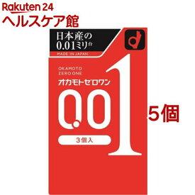 オカモト ゼロワン(3個入*5セット)