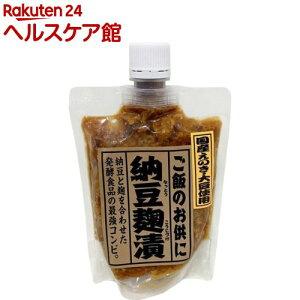 【訳あり】国産納豆麹漬 えのき(200g)