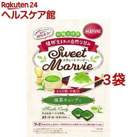スウィートマービー 抹茶キャンディ(49g*3コセット)【more20】【マービー(MARVIe)】