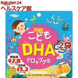 リケン こどもDHA ドロップグミ(約90粒*2コセット)【ユニマットリケン(サプリメント)】