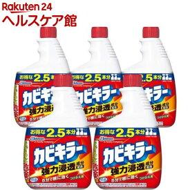 カビキラー 付替用 特大サイズ(1000g*5本セット)【カビキラー】
