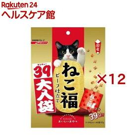ねこ福 39大入り袋 ビーフ味(3g*39袋入(117g)*12コセット)【ねこ福】