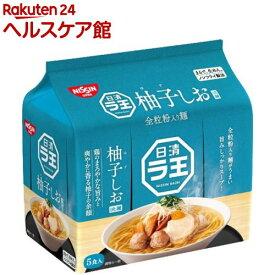 日清ラ王 柚子しお(5食入)【日清ラ王】