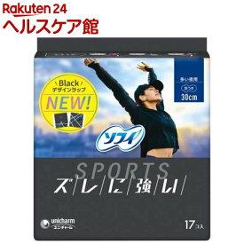 ソフィ スポーツ SPORTS 多い夜用 羽つき 30cm(17枚入)【ソフィ】