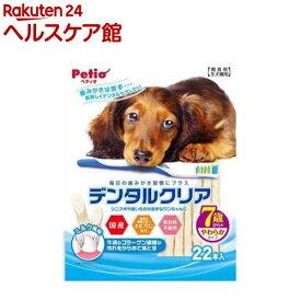 ペティオ デンタルクリア 7歳からのやわらかタイプ ミルク風味(22本入)【ペティオ(Petio)】