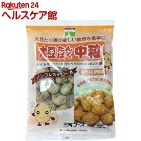 三育フーズ 大豆たんぱく 中粒(90g)【三育フーズ】