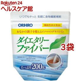 オリヒロ ダイエタリーファイバー 顆粒(200g*3セット)【オリヒロ(サプリメント)】
