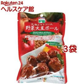 三育フーズ トマトソース野菜大豆ボール(100g*3コセット)
