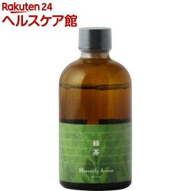 ヘブンリーアルーム リードディフューザー用リフィル 緑茶(100ml)【ヘブンリーアルーム(Heavenly Aroom)】