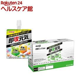 即攻元気ゼリー 11種のビタミン&4種のミネラル 柑橘ミックス風味(150g*6個入)【即攻元気】
