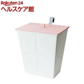 アピュイ ハングポケット フタ付き ピンク(1コ入)【アピュイ(APYUI)】[ゴミ箱]