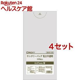 オルディ サニタリーバッグ 乳白半透明 SB-07-100(100枚入*4セット)【オルディ】