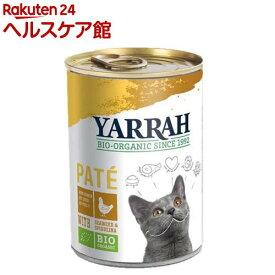ヤラー キャットディナー チキン缶(400g*24コセット)【ヤラー】[キャットフード]