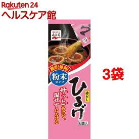 ひるげ ドライタイプ(6袋入*3コセット)【more20】