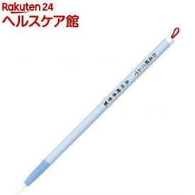 くれ竹和筆 お名前こふで セリーヌ JA402-201S(1本入)