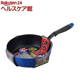 メガフッカ IH対応スーパーディープパン 26cm MR-7508(1コ入)